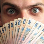 Курс валют укргазбанк на сегодня
