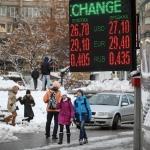 """На черном рынке ждут деньги вкладчиков банка """"Михайловский"""""""