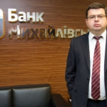 """Результатом забастовки вкладчиков стало то, что ФГВФЛ вообще приостанавливает выплаты по """"Михайловскому"""""""