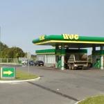 Временная администрация банка Форум начинает забирать автозаправки у WOG