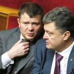 """Заплатит ли Жеваго за банкротство банка или """"Раскулачивание"""" украинских олигархов продолжается"""