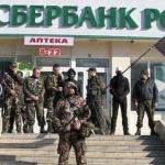 """Нацбанк может запретить продавать """"Сбербанк РФ"""" - эксперты"""