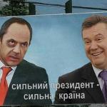 Тигипко покинул пост главы ТАСкомбанка дабы перейти в НБУ ?