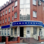НБУ признал неплатежеспособным Диамантбанк экс-депутата Жвании