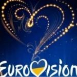 В Швейцарии арестовали миллионы украинских евро для Евровидения