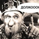 Проблема-2019. Грозит ли Украине дефолт?