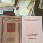 В Одессе СБУшники закрыли «конверт», который работал на российскую экономику