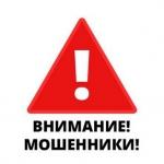 """""""Старокиевский банк"""" опять поймали на мошенничестве"""