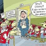 НБУ ужесточил требования к банкам по доверительному управлению
