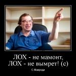 В Украине обанкротились более 90 банков: вкладчики пострадали дважды
