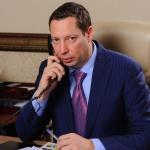 """СБУ хочет конфисковать имущество главы правления """"Укргазбанка"""" в деле """"Терра Банка"""""""