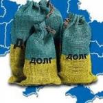 В предчувствии дефолта Украины