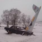 В Украине страховка больше не поможет: ущерб от ДТП теперь будут возмещать виновники