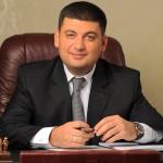 Внешний долг Украины стал неподъемным - Гройсман