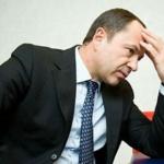 Сергей Тигипко и группа «ТАС»: скандал за скандалом