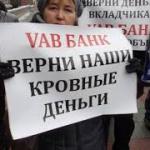 Обманутые Олегом Бахматюком вкладчики снова собираются, дабы забрать свои деньги (заявление)