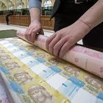 Госдолг: сколько украинцы должны кредиторам страны и что сделать, чтобы не платить