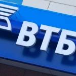 ВТБ Банк повысил комиссию за снятие депозита до 25%