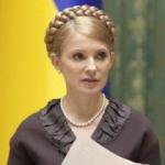 Юлія Тимошенко розпочинає консультації з МВФ щодо зниження ціни на газ
