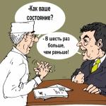 """Экс-владелец банка """"ВиЭйБи"""" Бахматюк назвал пирровой победу НБУ по делу ЛВЗ в Ивано-Франковске"""