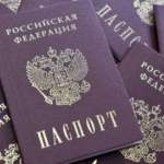 Российские паспорта для жителей оккупированного Донбасса – грубое нарушение суверенитета Украины
