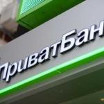 НБУ планирует повторно национализировать ПриватБанк