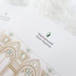 Нацбанк объяснил, за что оштрафовал банк Тигипко