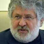 Завод Коломойского заключил мировую сделку с Нацбанком