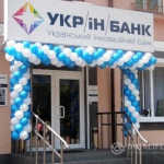 """""""Банки-зомби"""": НБУ и Фонд гарантирования выиграли дело Укринбанка"""