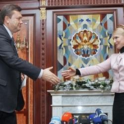 Тимошенко приняла участие в рекламной компании Укрэксимбанка