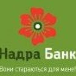 """Кредиторы отказали банку """"Надра"""""""