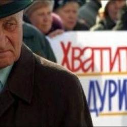 Кабмин Азарова не предусмотрел выплаты чернобыльцам и афганцам в 2012 году