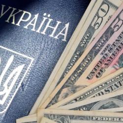 Экономика Украины по Тигипко растет каждый месяц