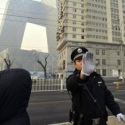 """Полиция США арестовала """"преступную семейку"""", ограбившую банк"""