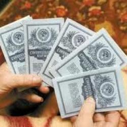 Украинцев заставляют платить за снятие депозитов