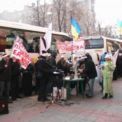 ФОТО ВИДЕО - 23 февраля Всеукраинская акция в защиту клиентов банков (Часть1)