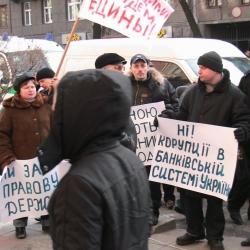 ФОТО ВИДЕО - 23 февраля Всеукраинская акция в защиту клиентов банков (Часть2)