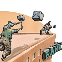 "Девальвации гривни ""ударит"" по банкам"
