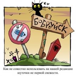 В Бобруйске мужчина с ножом и пистолетом ворвался в банк