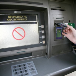Пять последствий введения налога на продажу валюты