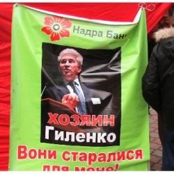 Вкладчикам украинских банков стоит волноваться за свои депозиты сегодня особенно после заявления Ющенко ...