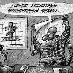Украинцам грозит рост безработицы