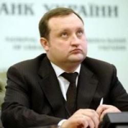 Сергей Арбузов будет курировать приватизацию