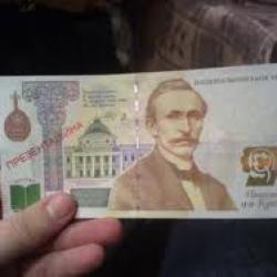 В кошельках украинцев появятся новые купюры в 1000 гривен?