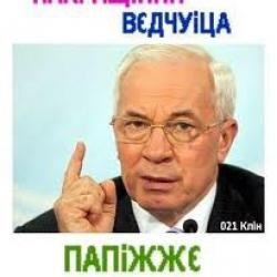 В Украине могут отменить льготы на проезд