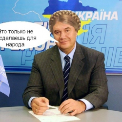 Standard & Poor's: Украина не сумеет договориться с МВФ