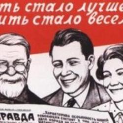УДАР: Украинцев готовят к очередному повышению пенсионного возраста