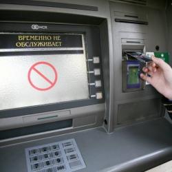 Нацбанк: В финансовом секторе Украины обвал