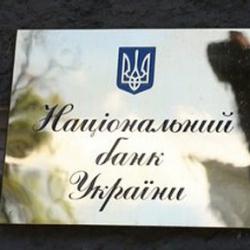 Золотовалютные резервы Украины сократились на 6%