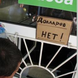 Украина попала в ТОП-10 стран, которым грозит дефолт